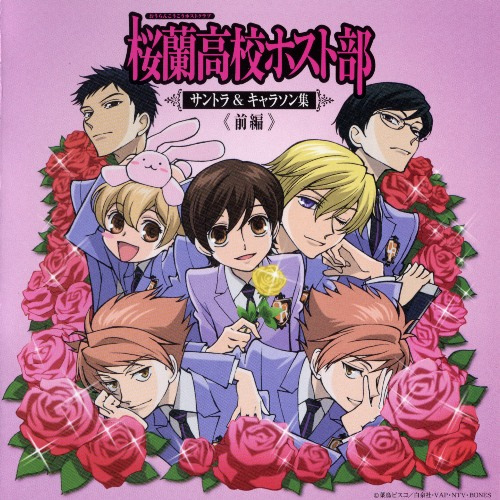 Ouran High School Host Club Completo BRRip Sakurai